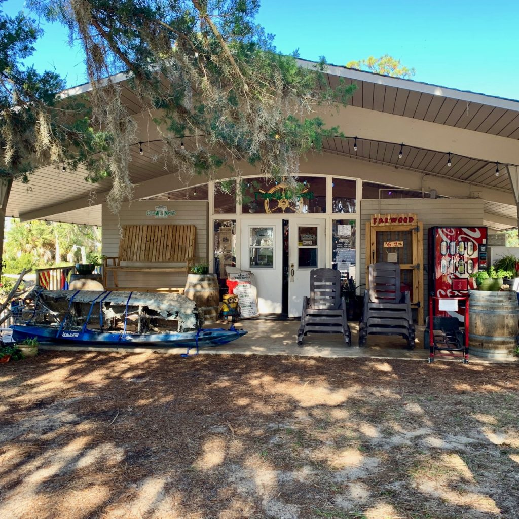 The front entrance of the Tomoka State Park's camp store.