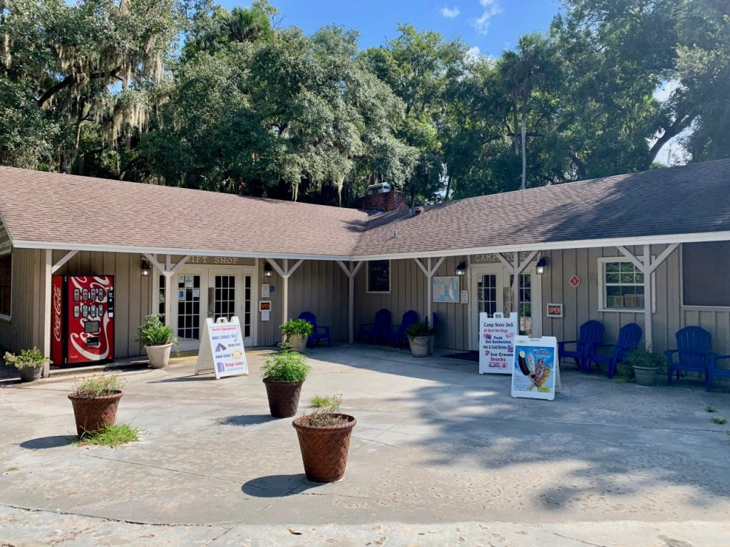 Gift shop and concession stand at Blue Springs State Park